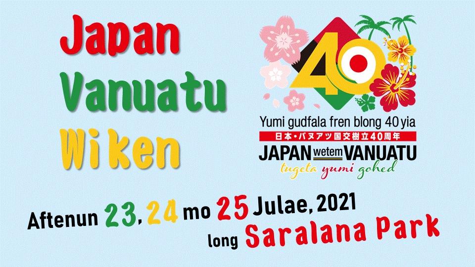 Japan-Vanuatu Wiken - Saralana Park 3